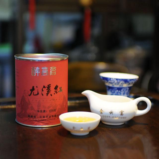 【beplay app商城】包邮 尤溪红  来自朱熹故里的好茶 4罐送手提袋
