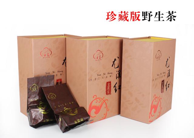 【beplay app商城】云富 正品保证 金凤凰.野生茶 250g 礼盒装